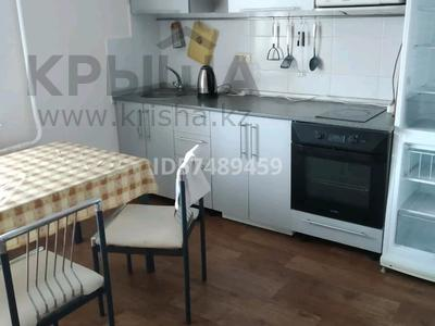 2-комнатная квартира, 40 м², 12/13 этаж помесячно, Казахстан 70 за 110 000 〒 в Усть-Каменогорске — фото 5