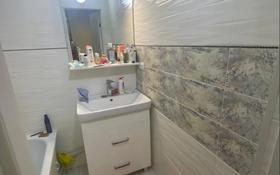 3-комнатная квартира, 80 м², 3/9 этаж, мкр 11 13 за 30 млн 〒 в Актобе, мкр 11