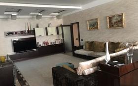 5-комнатная квартира, 227 м², 4/16 этаж помесячно, Пр.Сарыарка 2 за 1.5 млн 〒 в Нур-Султане (Астане), Сарыарка р-н