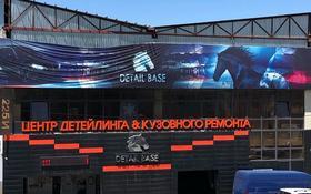 Склад бытовой 5 соток, Райымбека 225И — Бокейханова за 115 000 〒 в Алматы, Жетысуский р-н