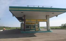 Автозаправочная станция за 34 млн 〒 в Есиль