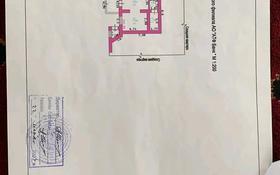 Офис площадью 58 м², Бейбарыс 1/7 за 15 млн 〒 в Индер