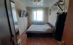 4-комнатная квартира, 62.6 м², 4/5 этаж, Чкалова 9 за 15.5 млн 〒 в Костанае
