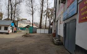 Помещение площадью 90 м², Жансугурова 176А — Рыскулова за 200 000 〒 в Алматы, Жетысуский р-н
