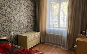 2-комнатная квартира, 56 м², 1/4 этаж, проспект Нурсултана Назарбаева 55 за 18.4 млн 〒 в Усть-Каменогорске