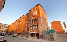 3-комнатная квартира, 66.1 м², 1/5 этаж, Мкр Астана 6 за 17.5 млн 〒 в