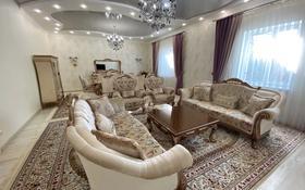 6-комнатный дом, 269 м², 7 сот., Приморский за 130 млн 〒 в Актау