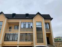 6-комнатный дом, 420 м²