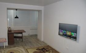 3-комнатная квартира, 65 м², 1/9 этаж, Набережная Славского 18 за 27.5 млн 〒 в Усть-Каменогорске