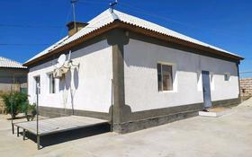 4-комнатный дом, 120 м², 6 сот., 3-я улица 94 за 16.5 млн 〒 в Атамекене
