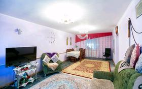 4-комнатный дом, 152 м², 10 сот., Мойынты за 45 млн 〒 в Нур-Султане (Астана)