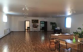 Помещение площадью 200 м², Азербайджанская за 1 100 〒 в Уральске