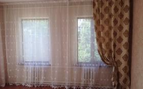 5-комнатный дом помесячно, 100 м², 8.3 сот., Коперника 54 — Райымбека за 230 000 〒 в Алматы, Медеуский р-н