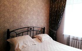 3-комнатная квартира, 68 м², 5/9 этаж посуточно, Кутузова 89 — Толстого за 14 000 〒 в Павлодаре