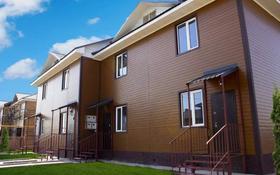 5-комнатная квартира, 150 м², 2/2 этаж, ул. Мойылды 1/9 за 40.5 млн 〒 в Алматы, Алатауский р-н