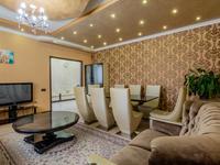 4-комнатная квартира, 200 м², 26/30 этаж посуточно, Аль-Фараби 7 — Козыбаева за 55 000 〒 в Алматы