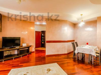 2-комнатная квартира, 90 м², 9/30 этаж посуточно, Аль-Фараби 7 за 25 000 〒 в Алматы — фото 13