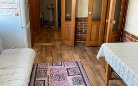 3-комнатный дом, 70 м², 6 сот., Толстого за 15 млн 〒 в Павлодаре