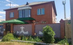7-комнатный дом, 450 м², 10 сот., Бостандык — Шантобе за 70 млн 〒 в Нур-Султане (Астана), Сарыарка р-н