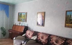 4-комнатный дом, 240 м², 12 сот., Шипина за 23 млн 〒 в Костанае