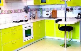 5-комнатный дом, 150 м², 3 сот., мкр Теректы, Мкр Теректы за 33 млн 〒 в Алматы, Алатауский р-н