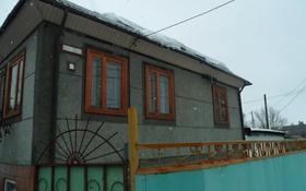 5-комнатный дом, 135 м², 13 сот., Тургенева 2 — Шахворостова за 20 млн 〒 в Талдыкоргане