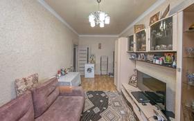 2-комнатная квартира, 43.7 м², 3/4 этаж, Досмухамедулы 1 за 11.8 млн 〒 в Нур-Султане (Астане), р-н Байконур