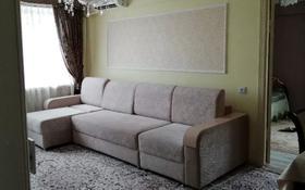 3-комнатная квартира, 63 м², 4/5 этаж, Коркыт Ата 32 — Желтоксан за 8.5 млн 〒 в