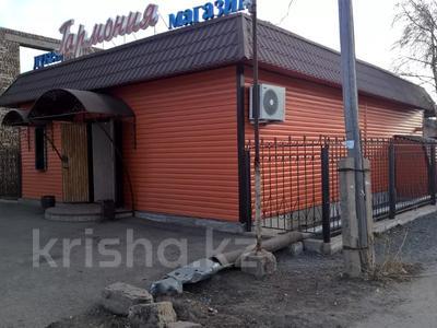 Магазин площадью 100 м², Абая 1 — 1-й Линейный переулок за 38 млн 〒 в Экибастузе — фото 15