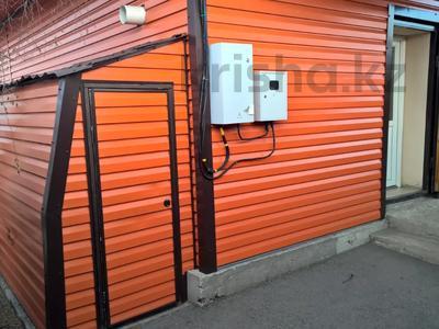Магазин площадью 100 м², Абая 1 — 1-й Линейный переулок за 38 млн 〒 в Экибастузе — фото 4