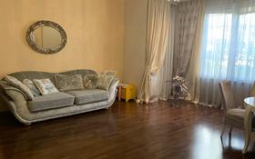 3-комнатная квартира, 136 м², 1/4 этаж, Мкр Мирас за 75 млн 〒 в Алматы, Бостандыкский р-н