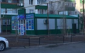 Здание, площадью 95 м², мкр Кунаева за 26 млн 〒 в Уральске, мкр Кунаева