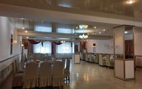 Действующий бизнес за 110 млн 〒 в Караганде, Казыбек би р-н