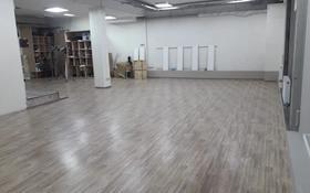 помещение за 25 млн 〒 в Алматы, Бостандыкский р-н