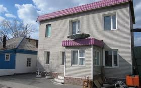7-комнатный дом, 150 м², 6 сот., Короленко 219 — Луначарского за 16 млн 〒 в Павлодаре