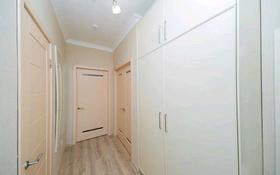 1-комнатная квартира, 40.8 м², 5/22 этаж, Мангилик Ел 54 за 20.5 млн 〒 в Нур-Султане (Астана), Есиль р-н