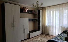 1-комнатная квартира, 31.1 м², 3/5 этаж, Ержанова 34 за 10.9 млн 〒 в Караганде, Казыбек би р-н
