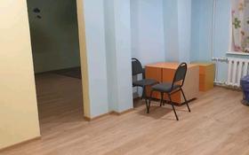 4-комнатная квартира, 85 м², 1/5 этаж, Степной-2 3 за 27 млн 〒 в Караганде, Казыбек би р-н