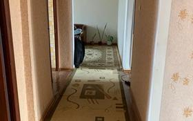 5-комнатная квартира, 87 м², 2/5 этаж, Гамалея 7/15 за 18 млн 〒 в Таразе