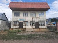 Магазин площадью 220 м²