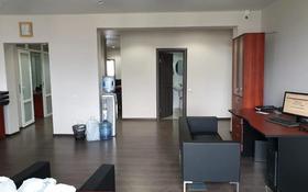 5-комнатная квартира, 220 м², 14/15 этаж, Ходжаноаа 76 за 105 млн 〒 в Алматы, Бостандыкский р-н