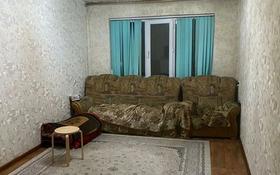 2-комнатная квартира, 50 м², 5/5 этаж, 17-й микрорайон 13 — Еримбетова за 14 млн 〒 в Шымкенте