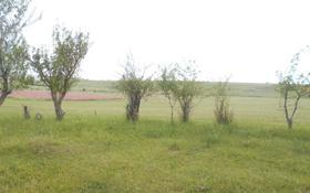 Участок 6.54 га, Аул Каскасу — Аул Каскасу за ~ 2.9 млн 〒 в Туркестанской обл.