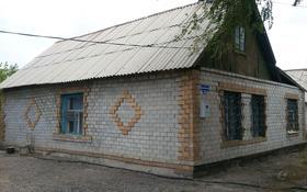 4-комнатный дом, 100 м², 10 сот., Балхашская 35 за 7 млн 〒 в Жезказгане