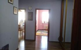 2-комнатная квартира, 66.4 м², 4/5 этаж, Курмангазы 5 за 21.5 млн 〒 в Атырау