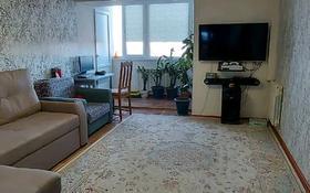 3-комнатная квартира, 65 м², 7/9 этаж, проспект Н.Назарбаева — М. Маметовой за 19 млн 〒 в Уральске