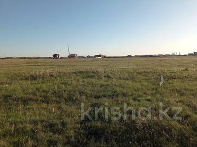 Участок 10 соток, Улы-дала за 30 млн 〒 в Нур-Султане (Астане), Есильский р-н