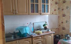2-комнатная квартира, 45 м², 1/5 этаж, проспект Республики 49/1 за 4.7 млн 〒 в Темиртау