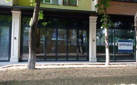 Магазин площадью 150 м², проспект Назарбаева — проспект Абая за 10 750 〒 в Алматы, Алмалинский р-н