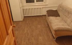 3-комнатная квартира, 59 м², 5/5 этаж, мкр Коктем-1, Мкр Коктем-1 за 23 млн 〒 в Алматы, Бостандыкский р-н